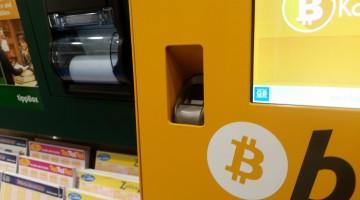 Bitcoin ATM Hauptbahnhof Wien