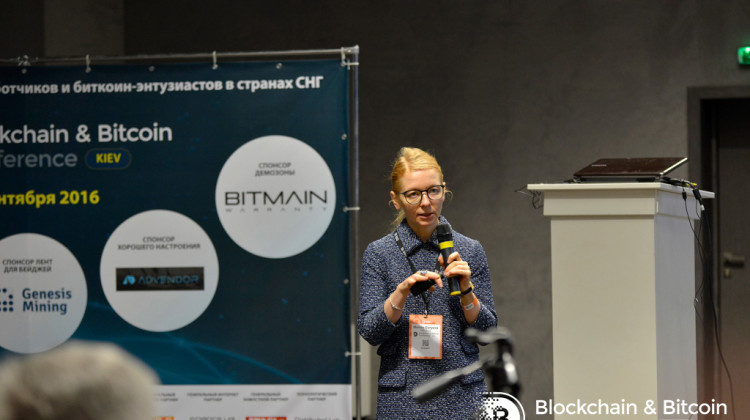 Bitcoin & Blockchain Conference Kiev