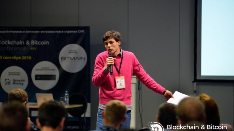 Bitcoin & Blockchain Conference Kiev