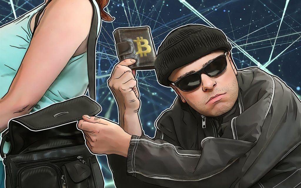 Bitcoin Trojaner