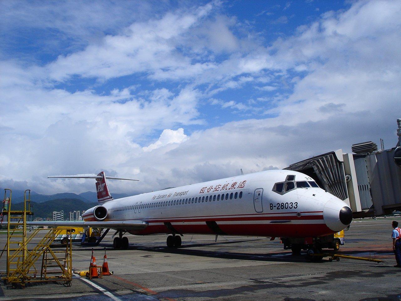 Bitcoin Taiwan: Far Eastern Air Transport