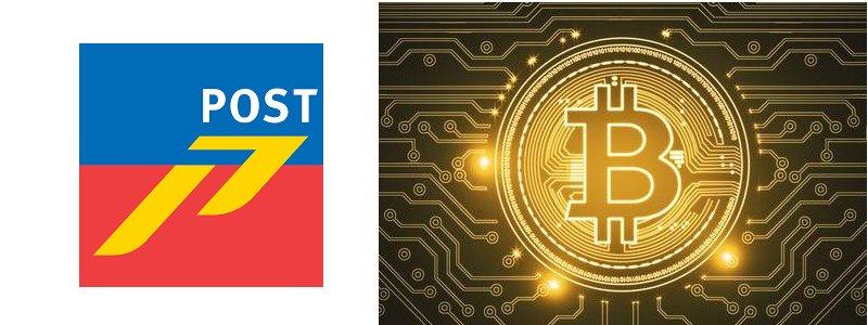 Bitcoin Liechtenstein: Das Geschäft mit den Kryptowährungen floriert. Die Liechtensteinische Post AG überlegt deshalb nächste Schritte.