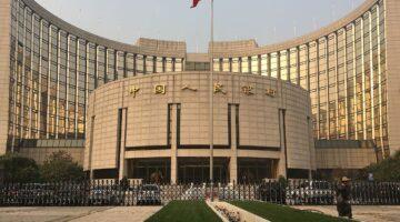 """China, die zweitgrösste Volkswirtschaft der Welt, ist nach eigenen Angaben kurz davor, eine eigene Kryptowährung herauszugeben. Eine Einführung stehe """"kurz bevor"""", sagte Mu Changchun, Vizedirektor für den Zahlungsverkehr in der chinesischen Notenbank, am Wochenende auf einer Konferenz in Yichun in der Provinz Heilongjiang."""