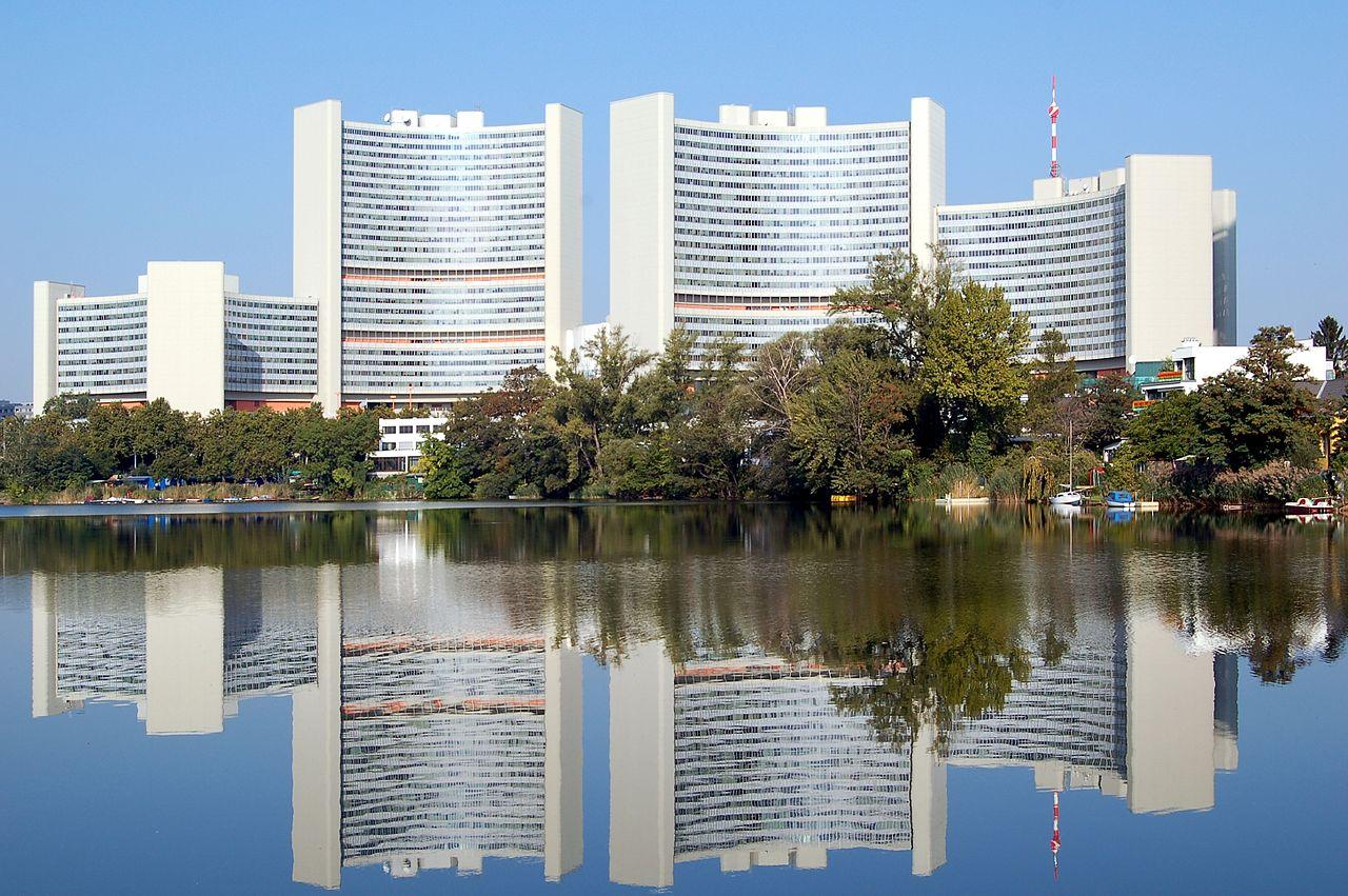 UNO-City in Wien