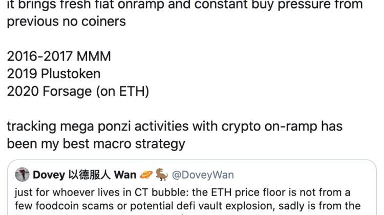 Laut dem chinesischen Krypto-Beobachter Dovey Wan gibt es ein neues Ponzi-Schema namens Foresage, das auf Ethereum aufbaut
