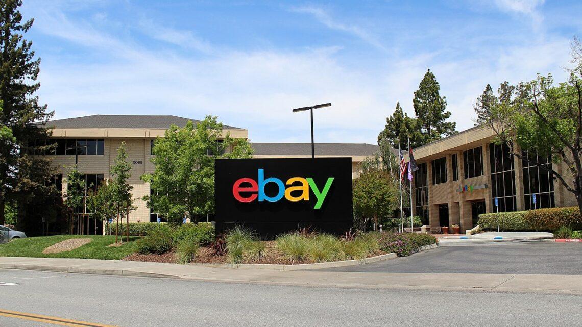 eBay-Hauptgeschäftssitz in San José