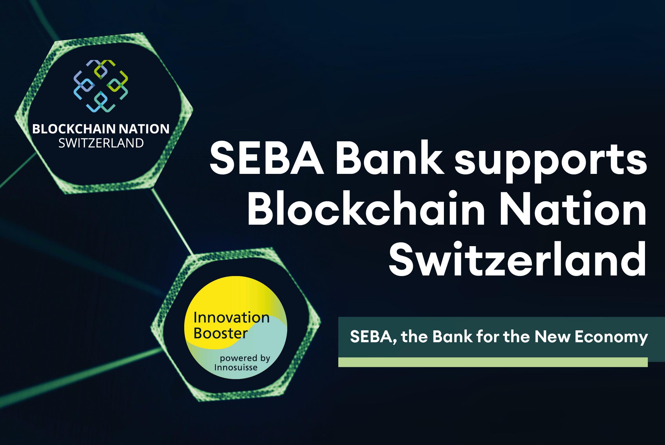 SEBA Bank supports Blockchain Nation Switzerland
